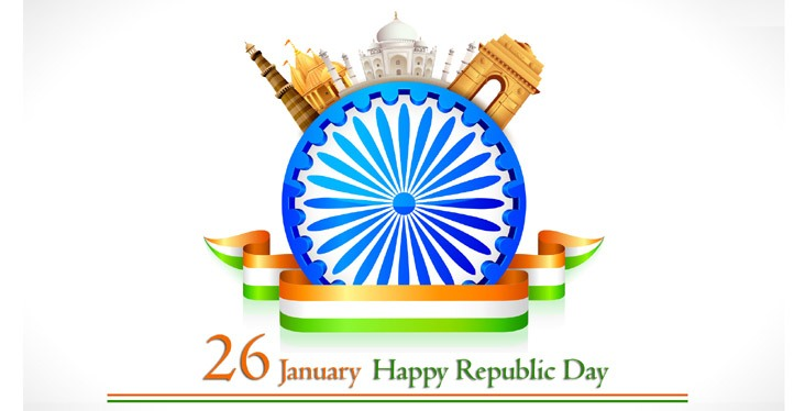 Republic-Day quotes in hindi