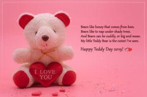 teddy-day_1