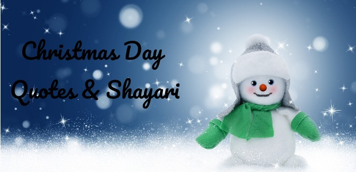 Best 30+ Happy Christmas Day Quotes, Shayari & SMS in Hindi